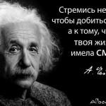 Самые сильные цитаты