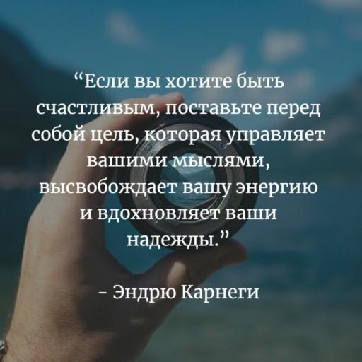 цитаты про счастье со смыслом длинные