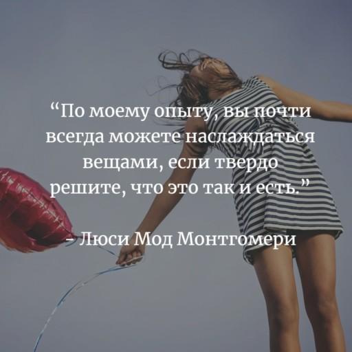 цитаты про счастье и радость в жизни