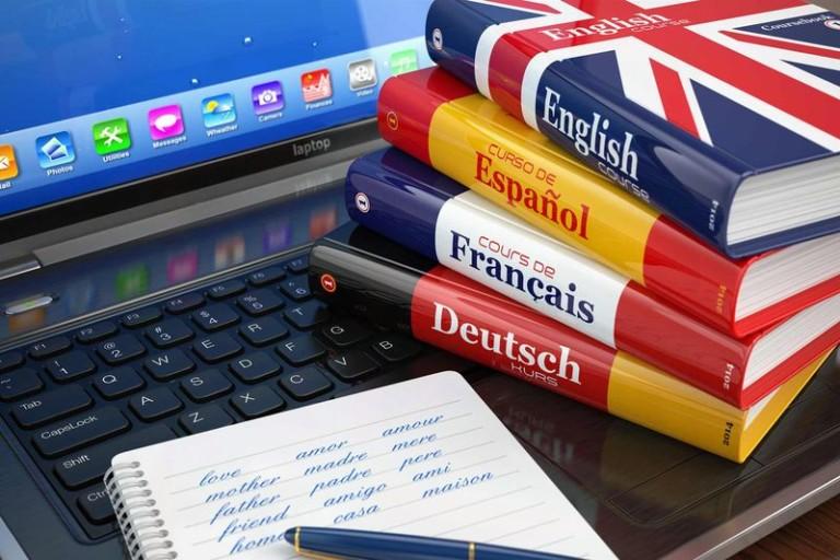 изучайте языки